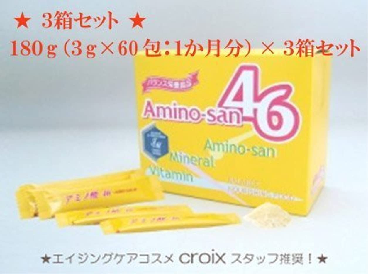 蒸間違いなく実用的アミノ酸46 3g×60本(1か月分)×6箱セット ポーレン(蜂蜜花粉)含有サプリメント