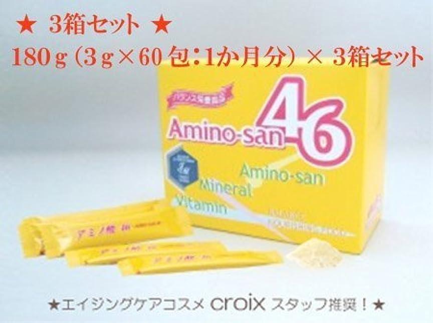 説教引き算感動するアミノ酸46 3g×60本(1か月分)×6箱セット ポーレン(蜂蜜花粉)含有サプリメント
