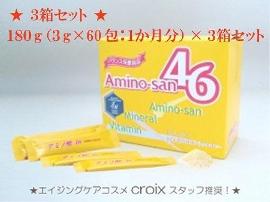 後退する泣いている小売アミノ酸46 3g×60本(1か月分)×6箱セット ポーレン(蜂蜜花粉)含有サプリメント