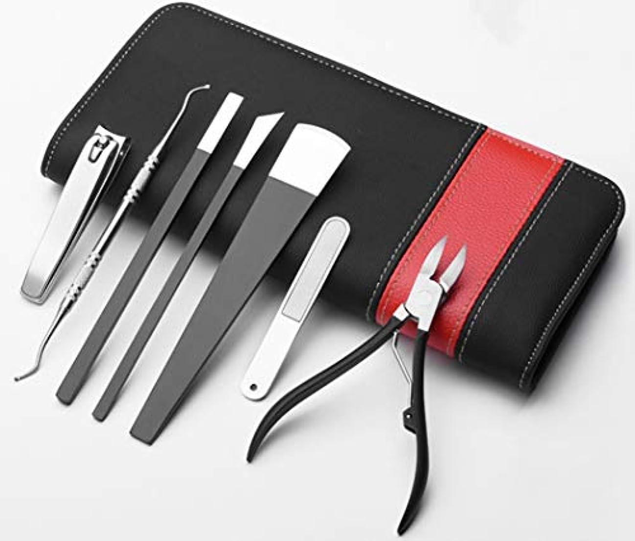 毎年日光グッゲンハイム美術館7点セット専門修足器修足師個人の足指甲ケアツールの良質なステンレス足の固定ツールと携帯型と精細革のファスナー袋