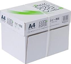 白色度 93%以上 両面出力可能! 1枚 0.5円! カラーが断然映える! コピー&レーザー コピー用紙 A4 500枚 5冊(2500枚)