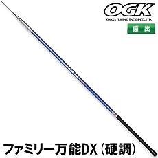 OGK(オージーケー) ファミリー万能DX 硬調 360 FBD36M