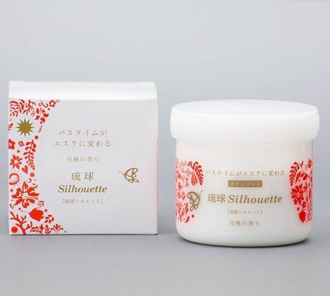 なかなか見つけた展開する月桃の香り 琉球シルエット ソルトソープ(200g)