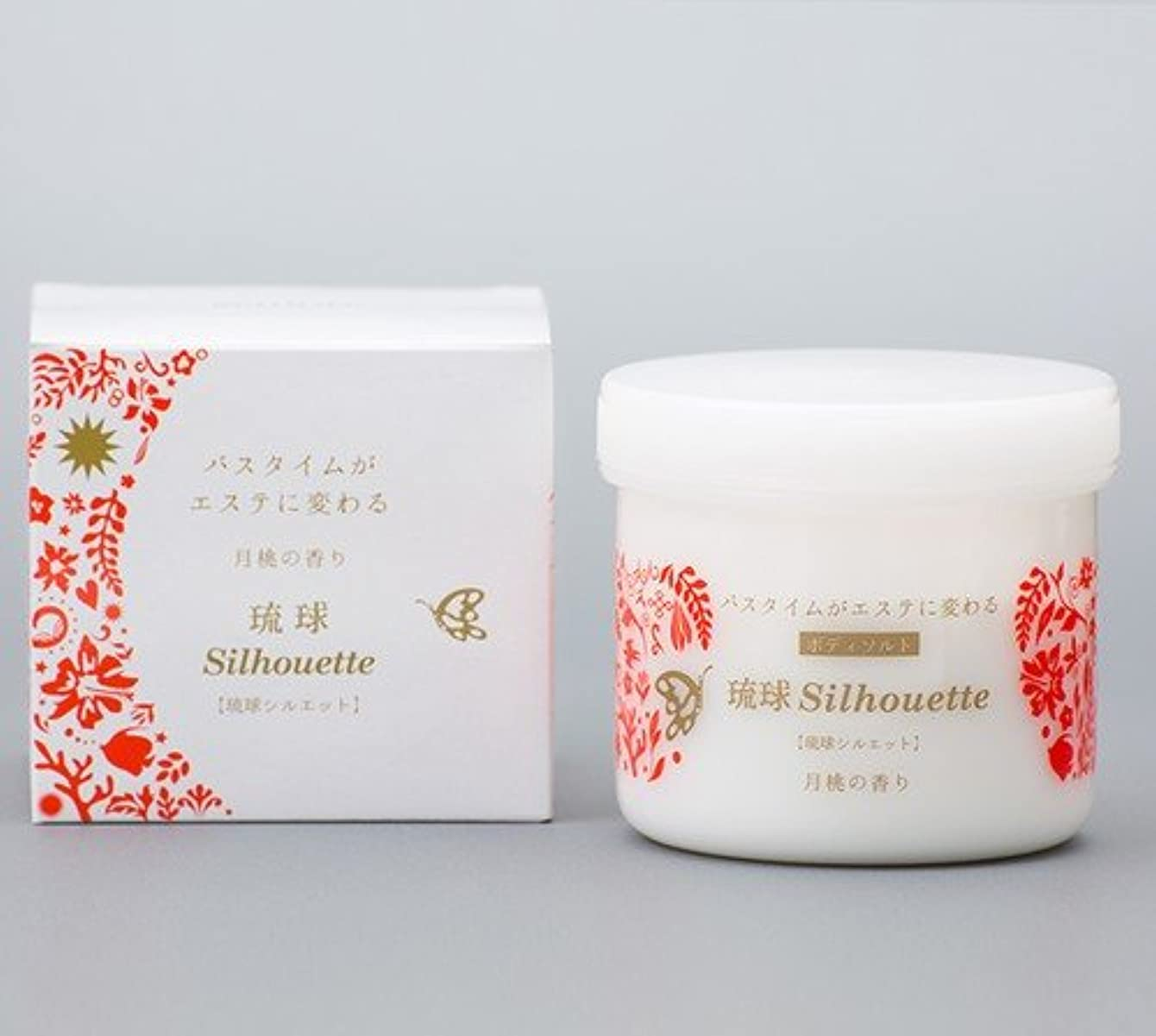 比率塩剪断月桃の香り 琉球シルエット ソルトソープ(200g)