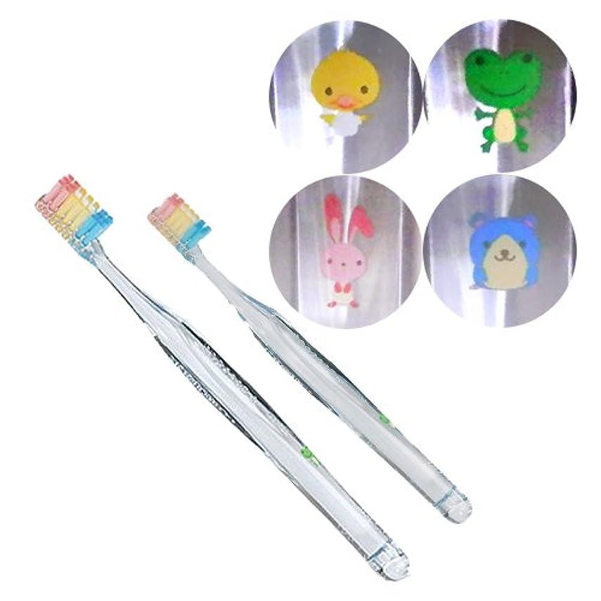 きしむアスリート感嘆プロスペックプラスフォーレッスン歯ブラシ1本タイニー/スモール (タイニー)