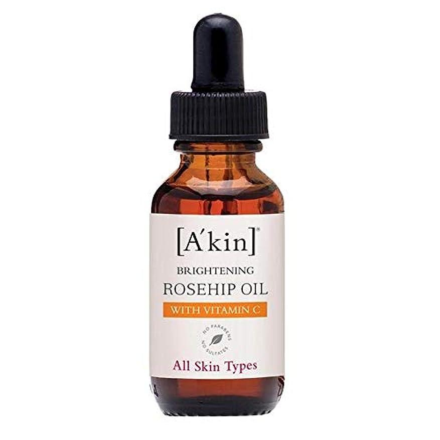 水素後方トランジスタ[A'kin] A'Kin有機増白ローズヒップオイル20ミリリットル - A'kin Organic Brightening Rosehip Oil 20ml [並行輸入品]