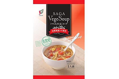 JAさが SAGA VegeSoup (サガベジスープ) トマト入りたまごスープ ご自宅用50個入