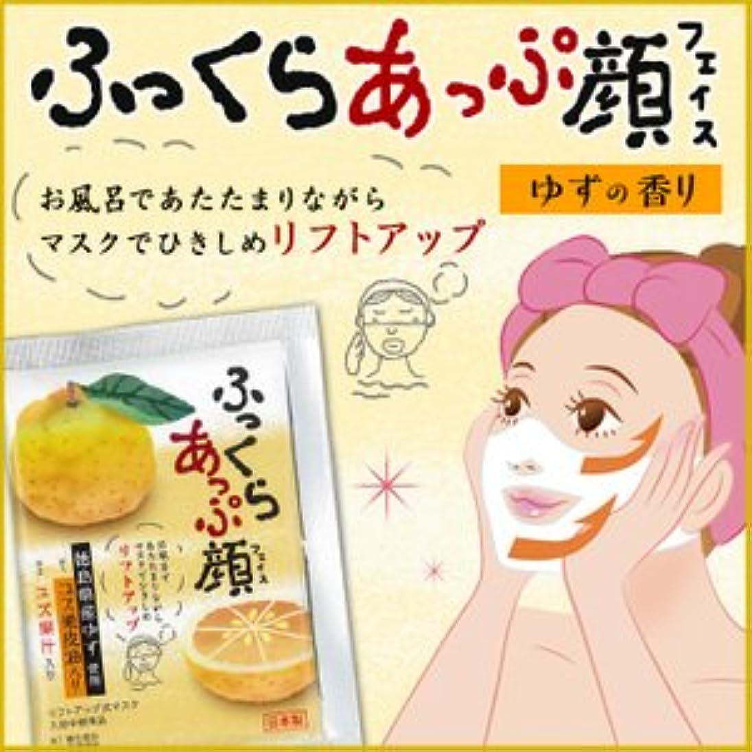 ピット配送どういたしましてリフトアップ フェイスマスク ゆずの香り(20ml×1×7枚)