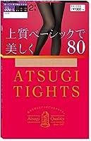 [アツギ] タイツ 80デニール アツギ (Atsugi Tights) お腹・お尻まわり超ゆったりサイズ 上質ベーシックで美しく JJサイズ 80D〈2足組〉 レディース FP13882P シェリーベージュ 日本 JJM~L (日本サイズ3L相当)