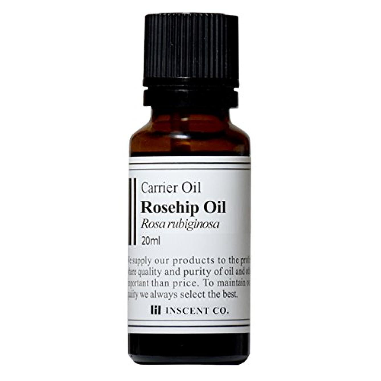 プーノサロンユーモアローズヒップオイル[未精製] 20ml ~キャリアオイル(植物油/ベースオイル)~