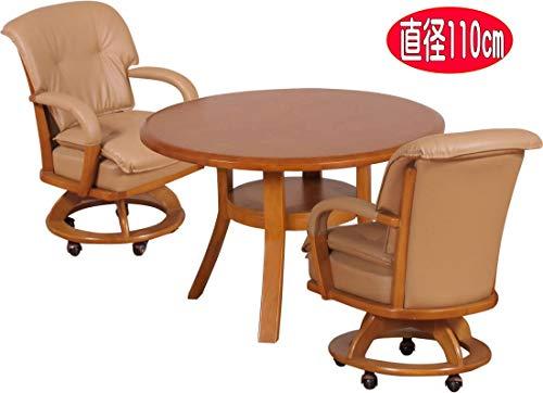 ダイニングテーブルセット 3点 円形 110Φ 丸型 2人用 3-735-concert