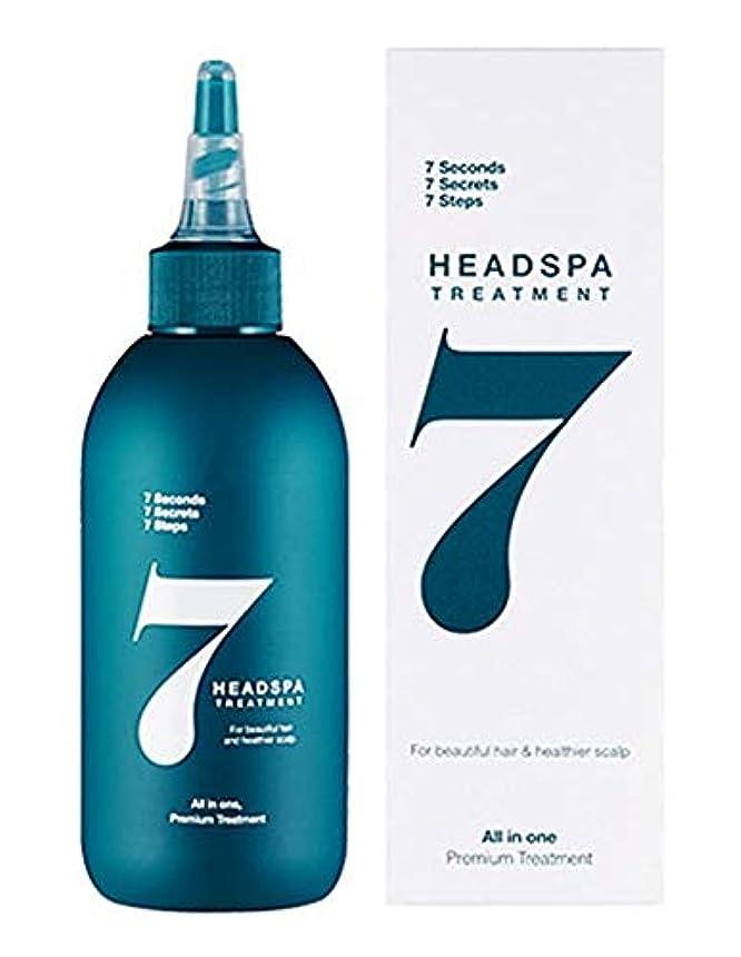 コンプライアンススチュアート島揃えるHead Spa 7 treatment 200ml (脱毛トリートメント)