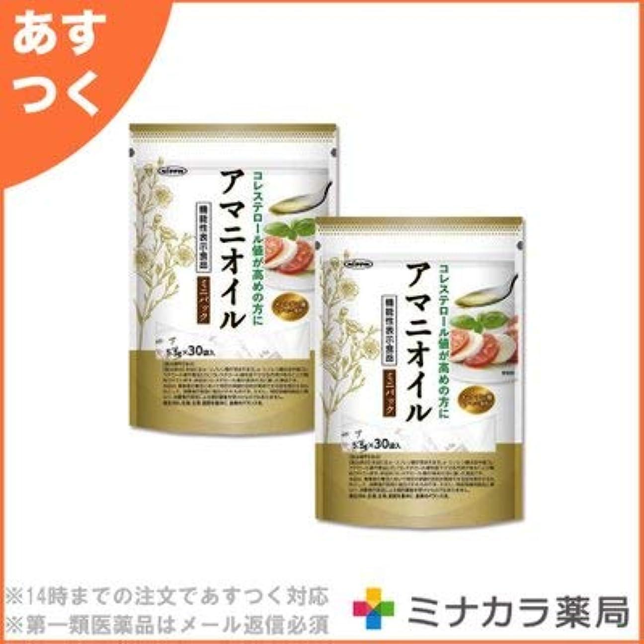 同じ後ろ、背後、背面(部音楽家日本製粉 アマニオイル ミニパック 5.5g×30 (機能性表示食品)×2個セット