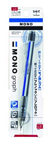 トンボ鉛筆 シャープペン モノグラフ0.5 DPA-132A スタンダード