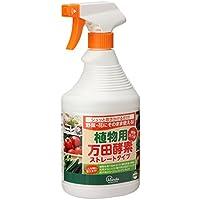 万田酵素 植物用万田酵素 スプレータイプ 900ml