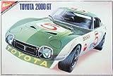 ニチモ1/24トヨタ2000GTグレートワークスMF10