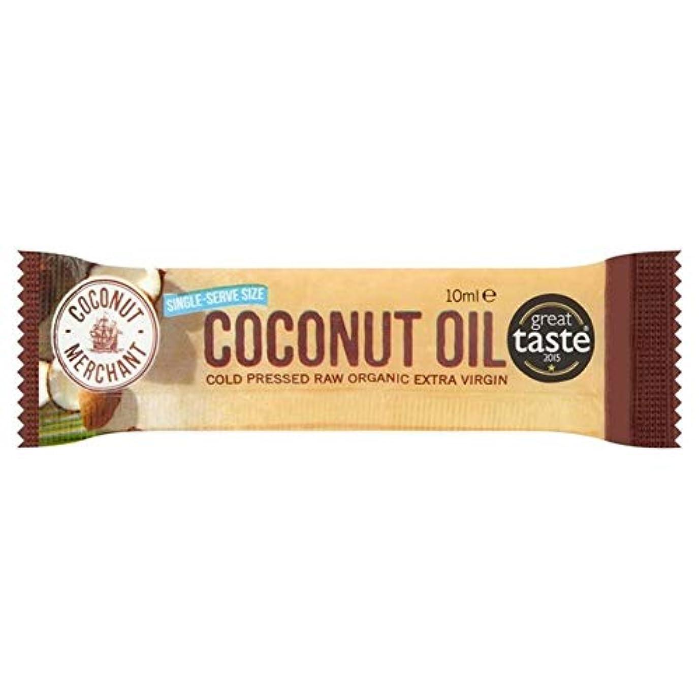 辛な少数タービン[Coconut Merchant ] 小袋10ミリリットルを引っ張っココナッツ商人有機ココナッツオイル - Coconut Merchant Organic Coconut Oil Pulling Sachet 10ml...