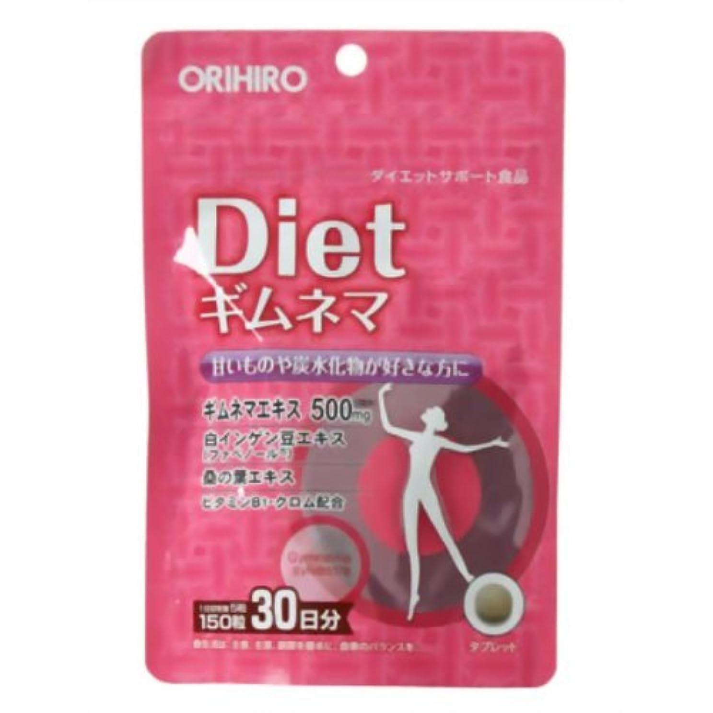 消毒剤入り口消毒するオリヒロ PD ギムネマダイエット 45G