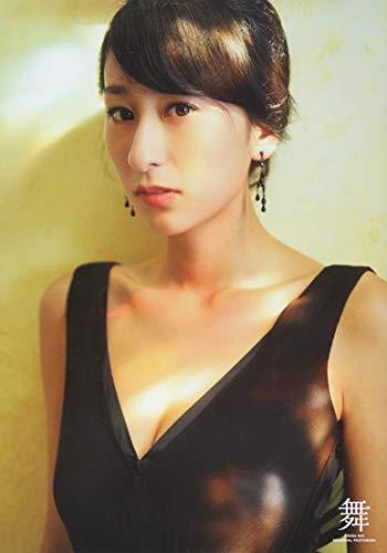 浅田舞写真集「舞」