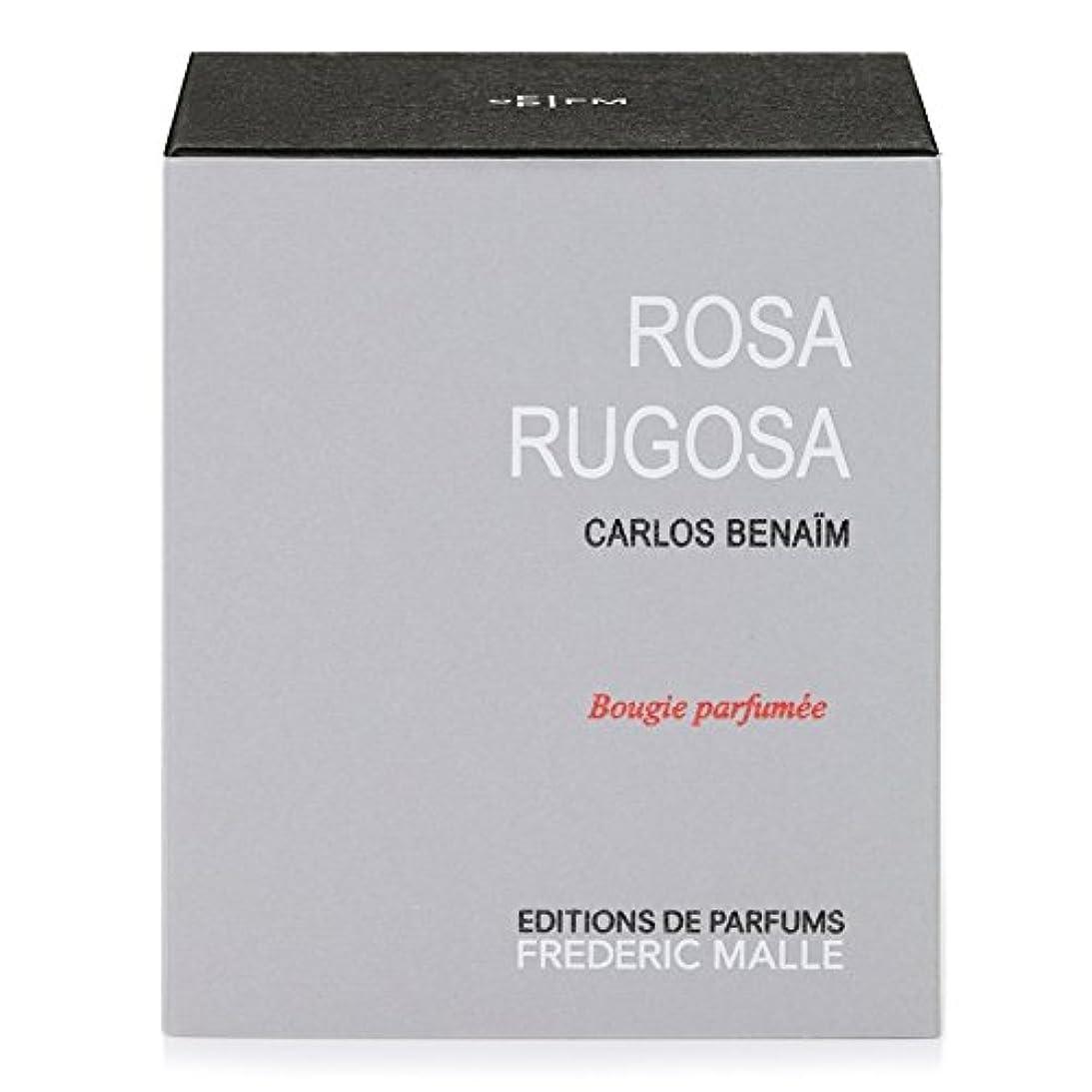 とティーム抑制紀元前Frederic Malle Rosa Rugosa Scented Candle (Pack of 4) - フレデリック?マルハマナスの香りのキャンドル x4 [並行輸入品]