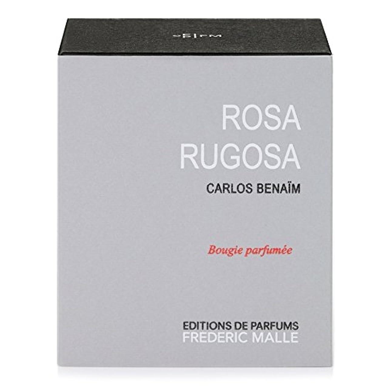 霜タイトルリットルFrederic Malle Rosa Rugosa Scented Candle (Pack of 2) - フレデリック?マルハマナスの香りのキャンドル x2 [並行輸入品]