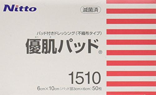 60×100mm 1510 1箱(50枚入) 日東メディカル