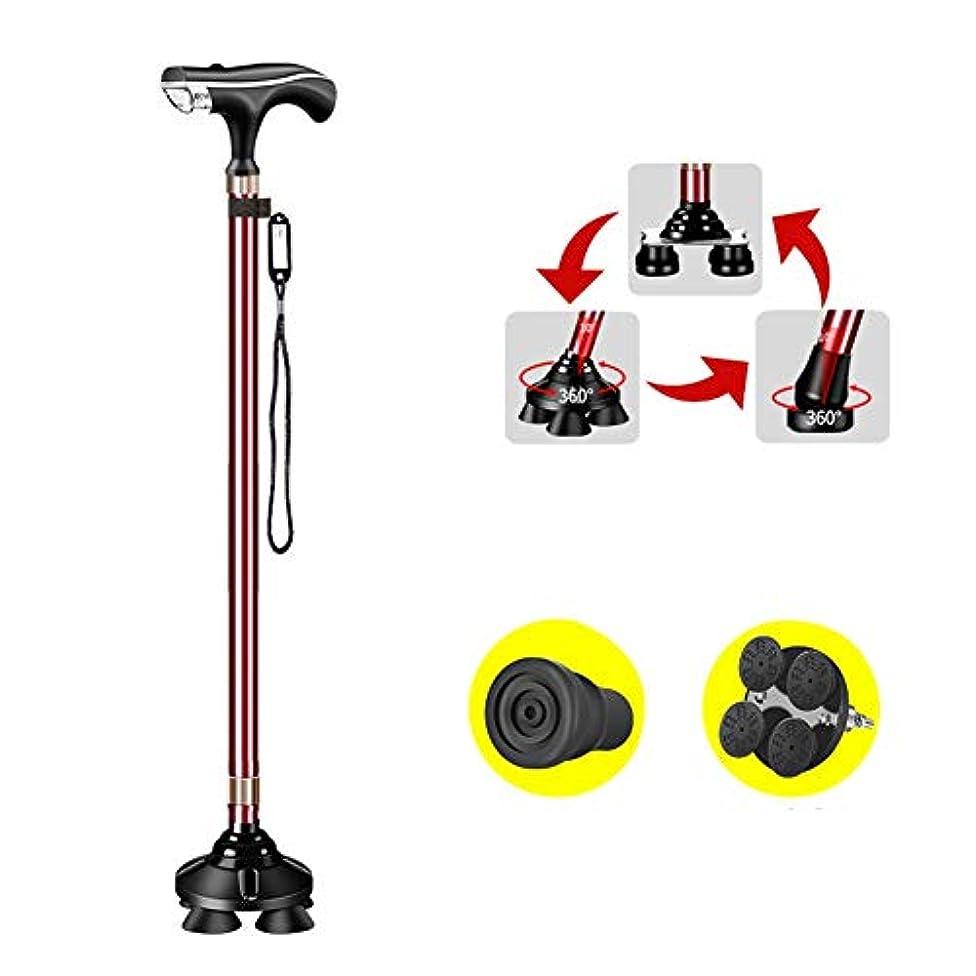 旧正月ケープインスタントステッキ 高齢者および身体障害者用の軽量折りたたみ式歩行杖、屋外用アラーム付きフラッシュライト付き多機能杖、 (Color : Red wine)