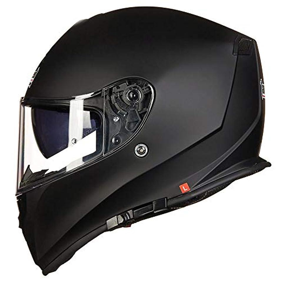 落胆するゆるい赤外線QRY 通気性タンクヘルメット男性と女性のオートバイのヘルメットフルカバー四季フルフェイスヘルメット防曇ダブルレンズオートバイヘルメットマットブラック 幸せな生活 (Size : XL)