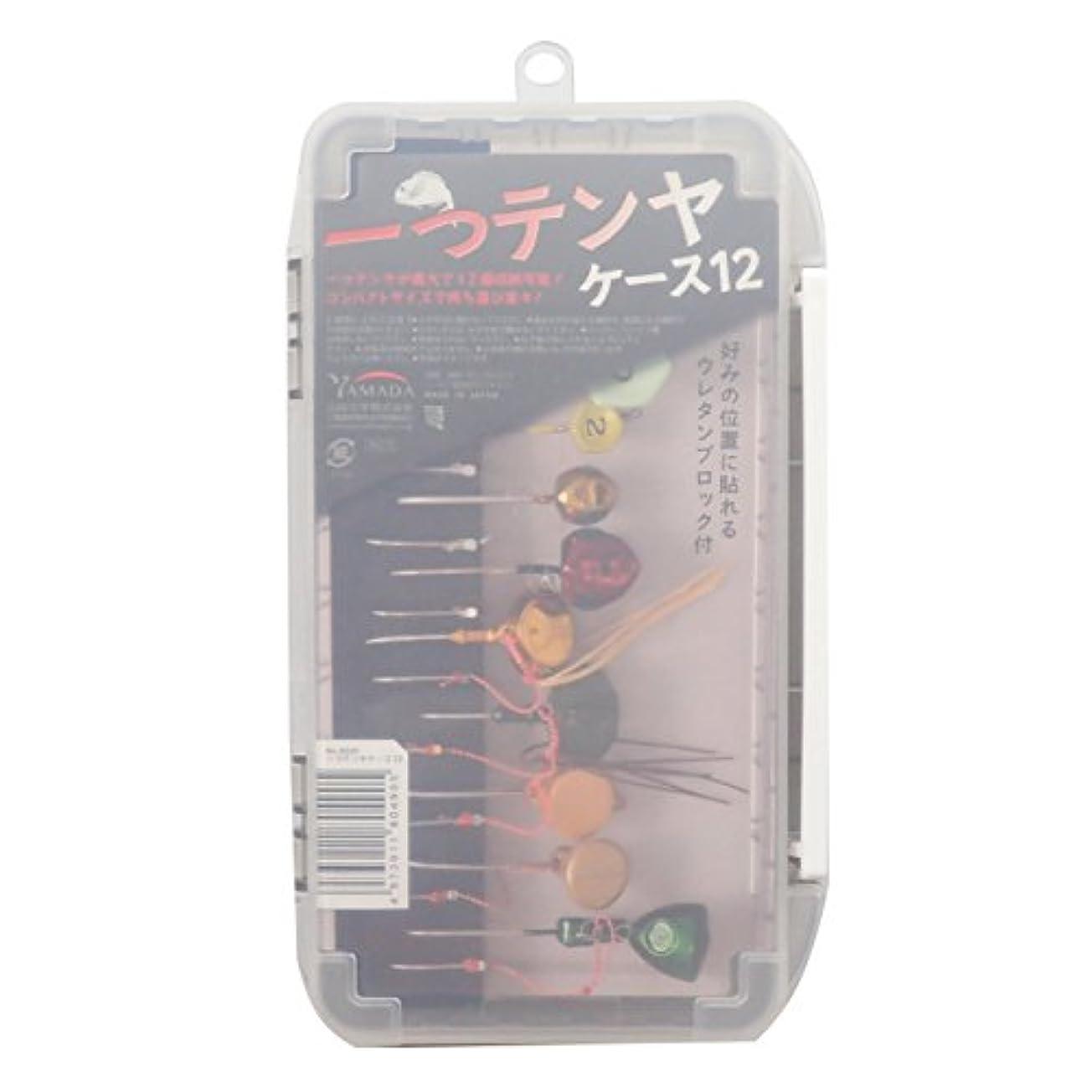 追加する教ピックYFD(山田化学) 一つテンヤケース12 NO.8049