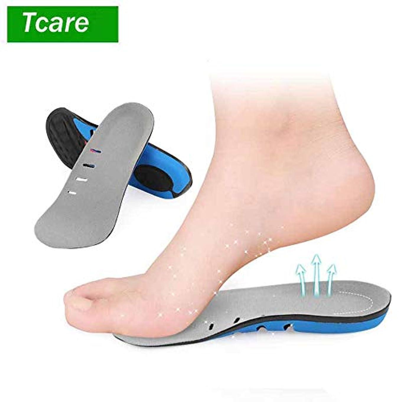 オーブンのウナギ靴のマッサージシューズのインソールは、男性用/女性用の足底筋膜炎用インソール