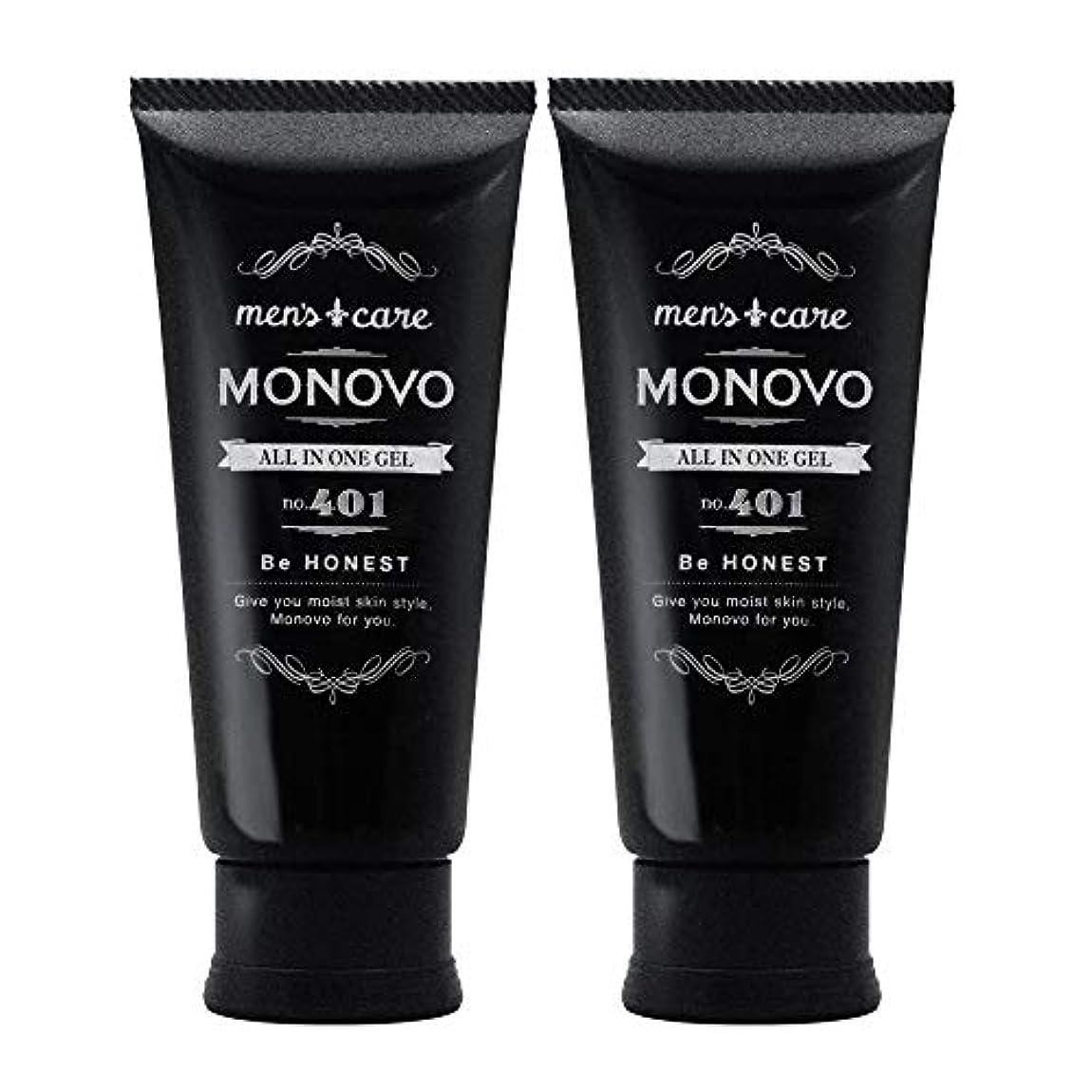 現実には未就学銀メンズ オールインワンジェル 男性用 スキンケア [化粧水、乳液、美容液、クリーム] MONOVO 2本/200g