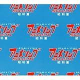 日テレ60 & YTV55 アニメソング アルティメットBOXI -昭和篇-(CD6枚組)