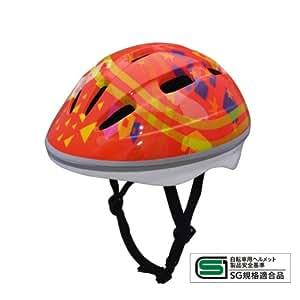 サイクルヘルメット子供用 JTK01 レッド M(頭囲50〜56cm)