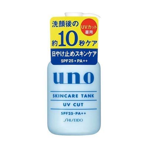 資生堂 ウーノ スキンケアタンク(UVカット) 160ml[医薬部外品]