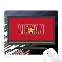 ベトナム国の旗の名 ノンスリップラバーマウスパッドはコンピュータゲームのオフィス
