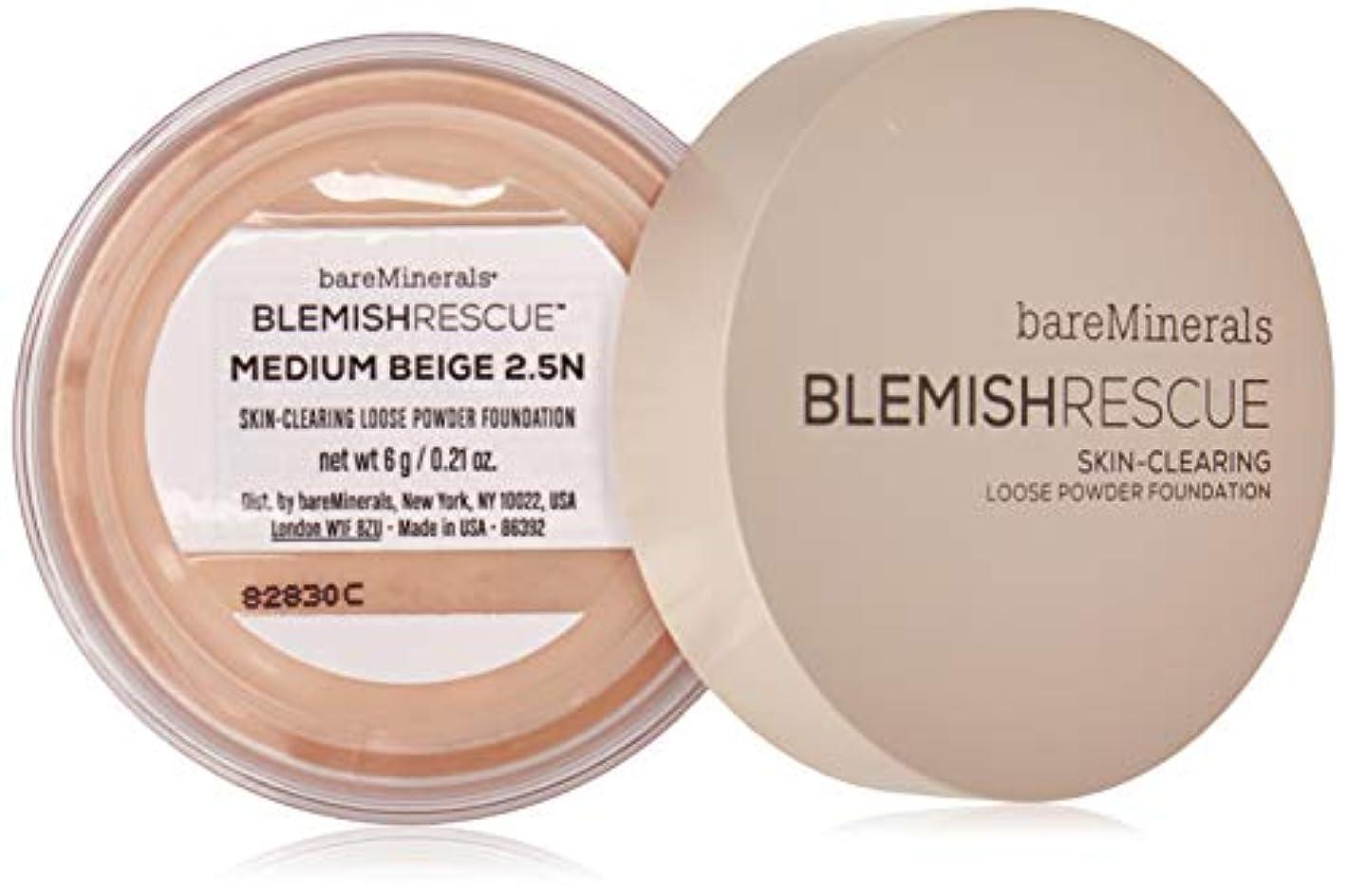 令状不平を言う誰Blemish Rescue Skin-Clearing Loose Powder Foundation - 2.5N Medium Beige
