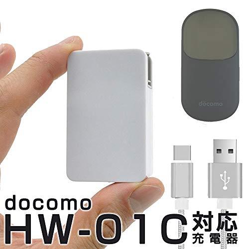 BYBREGAL® docomo ドコモ モバイルWi-Fiルーター HW-01C 対応 充電器 最大出力2AのIQチャージ搭載で高速充電にも対応 <高性能 予備充電器/USB×2ポート/100V~240V海外対応>