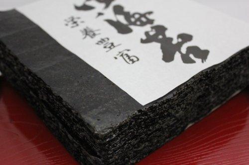 海苔好きの皆様 三重伊勢産 昔ながらの黒巻のり 100枚 海苔 乾のり