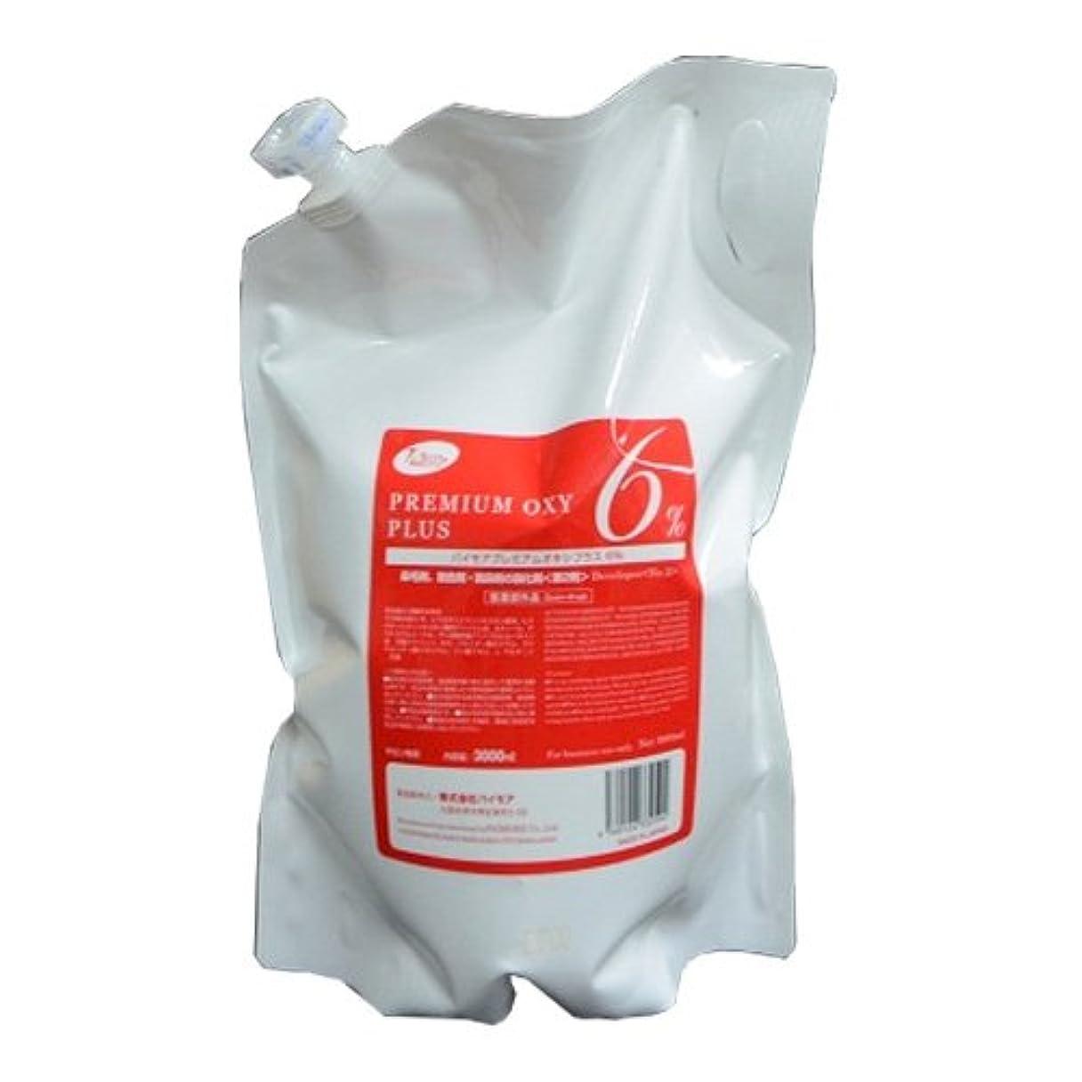 くさび不利厳しいパイモア プレミアムオキシプラス 6%(レフィルタイプ) 3000ml [医薬部外品]