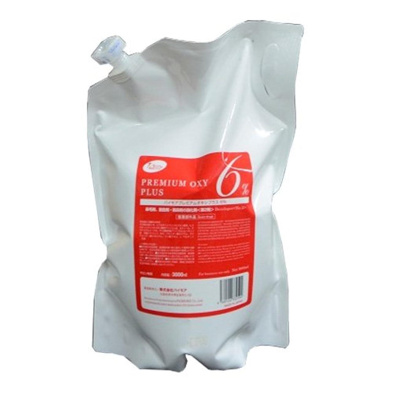 ドラフトオーバーコート急勾配のパイモア プレミアムオキシプラス 6%(レフィルタイプ) 3000ml [医薬部外品]