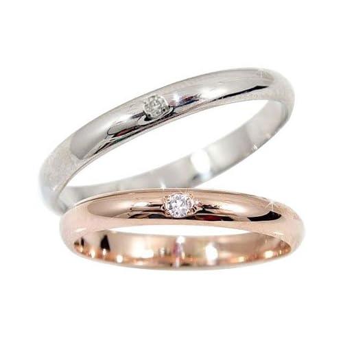 [アトラス] Atrus 結婚指輪 ペアリング ホワイトゴールドK18 ピンクゴールドK18 ダイヤモンド ダイヤ リング 指輪 マリッジリング 甲丸