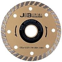 ジョブマスター ダイヤモンドカッター 外径105mm 厚さ2.2mm 巾7mm 穴径20(15)mm JDC-105