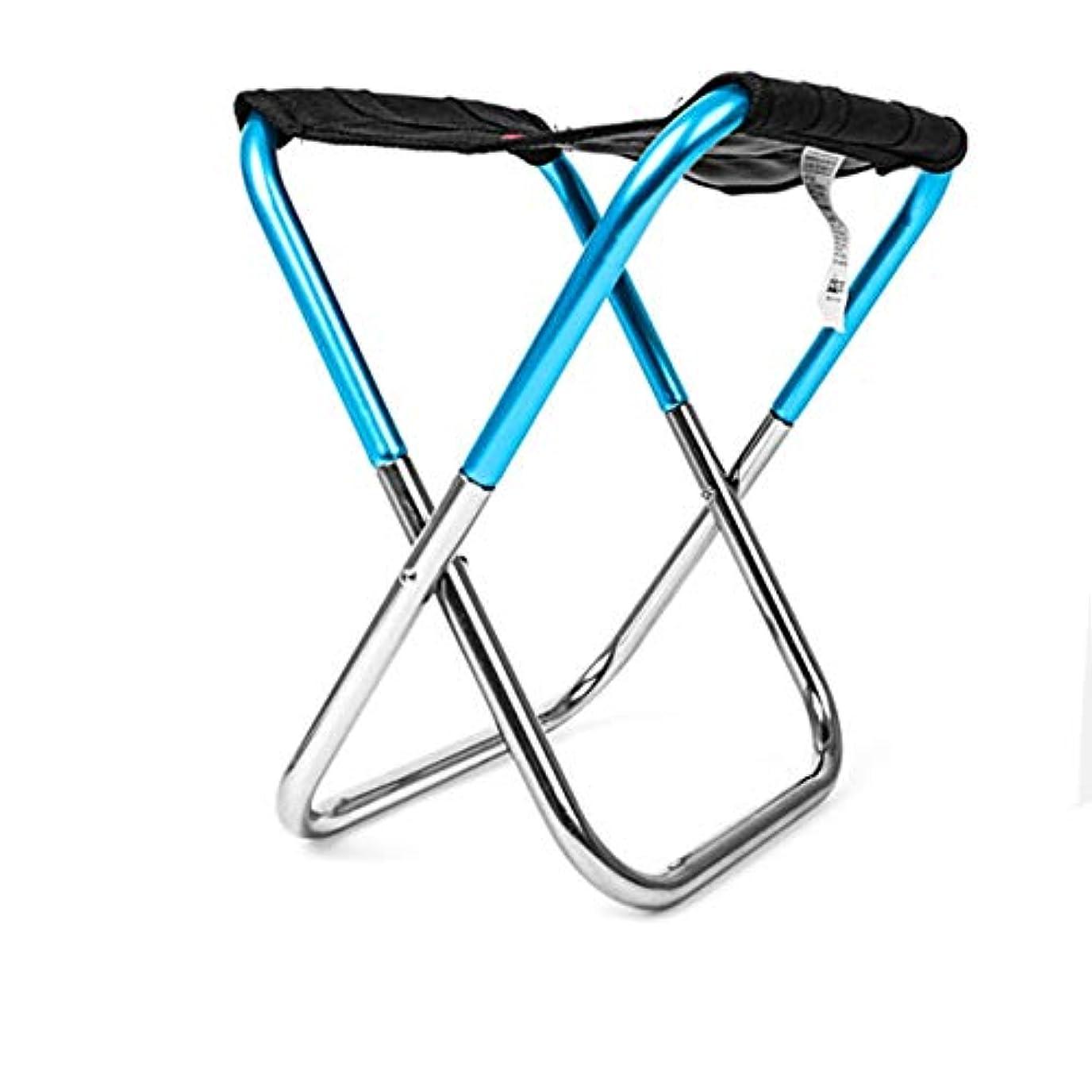 年次略奪本体屋外折りたたみシートチェア折りたたみミニスツールポータブルキャンプフィッシングトレインベンチ折りたたみ式並んだスツール-ブルー