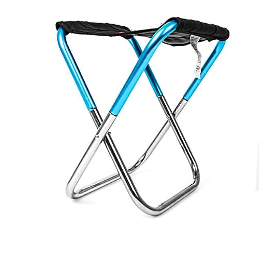 保守的ピクニックをする屋外折りたたみシートチェア折りたたみミニスツールポータブルキャンプフィッシングトレインベンチ折りたたみ式並んだスツール-ブルー