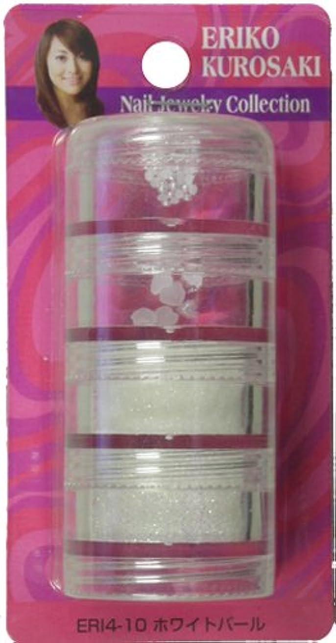 バイオレット包帯失業ビューティーネイラー エリコジュエリーコレクション 4段タワー ERI4-10 ホワイトパープル