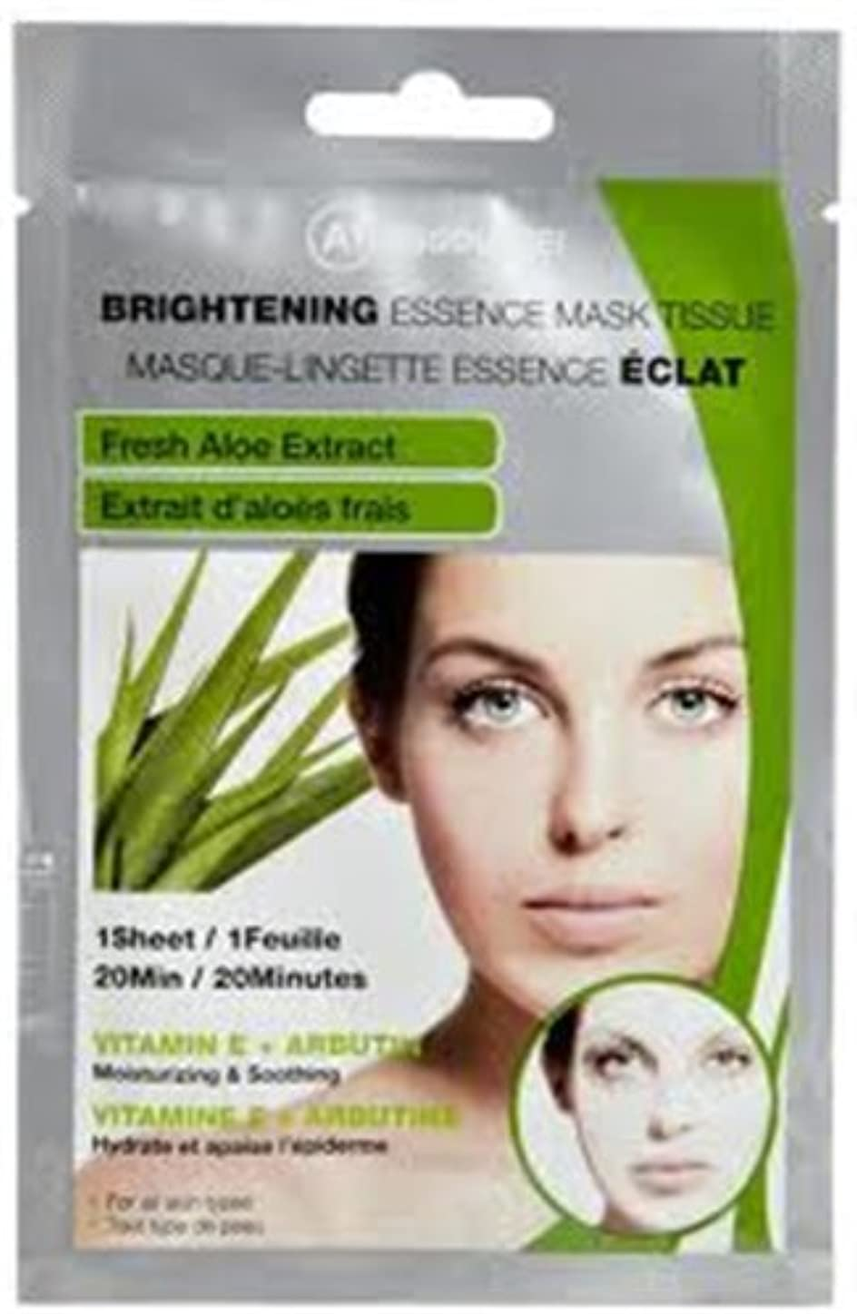 嘆願ブランチ麺ABSOLUTE Brightening Essence Mask - Fresh Aloe (並行輸入品)