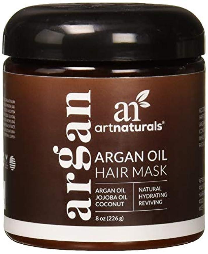 Artnaturals アルガンオイルヘアマスク 226g [並行輸入品]