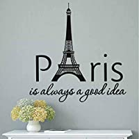 "Lcymt""パリは常に良いアイデアですフランスエッフェル引用言ってタワーウォールステッカー家の装飾リビングルームビニールアート壁デカール"