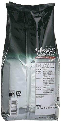 三本コーヒー キレのあるブレンドコーヒー(500g)