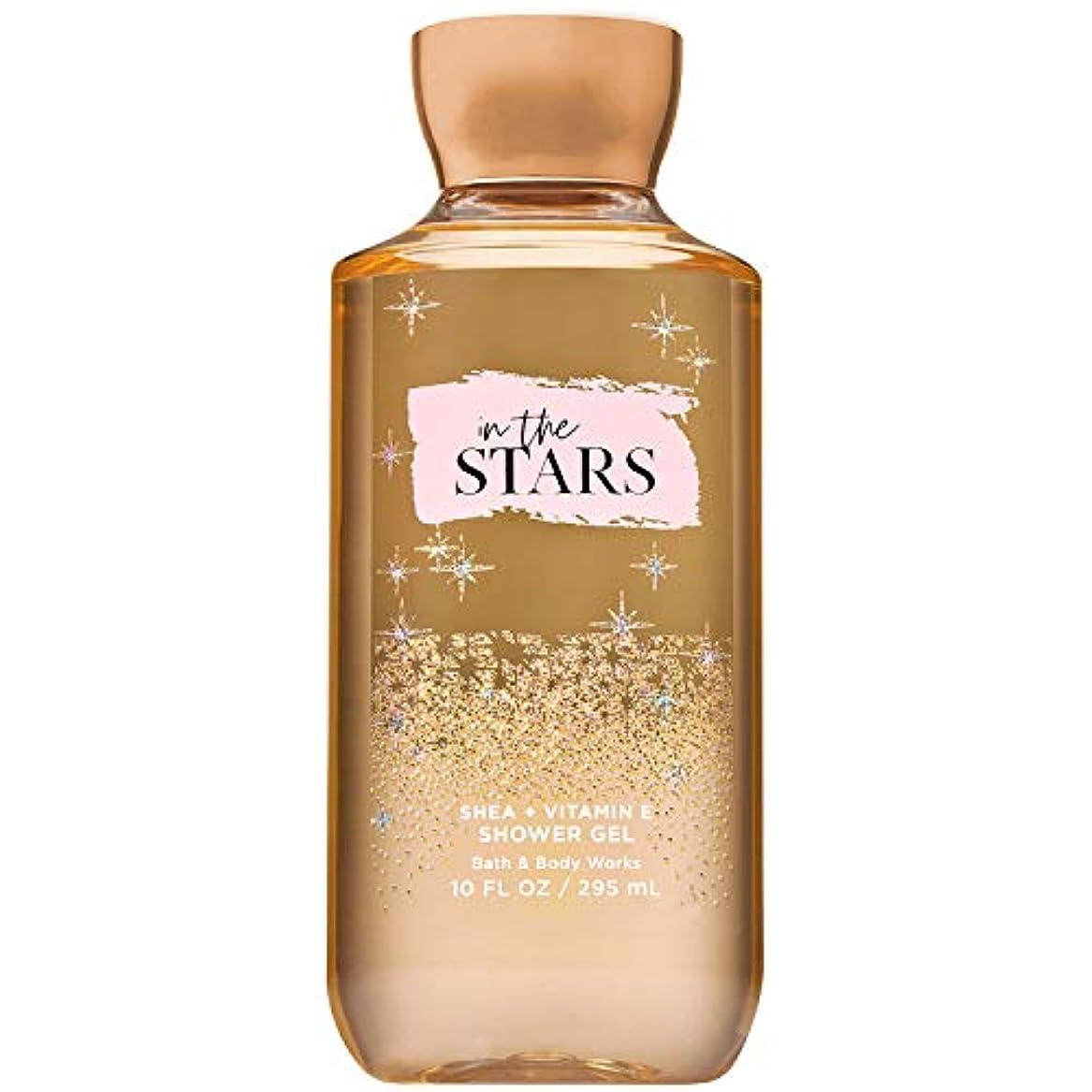 愚か引き金重要なバス&ボディワークス イン ザ スター シャワージェル イン ザ スター In the Stars Shea & Vitamin-E Shower Gel